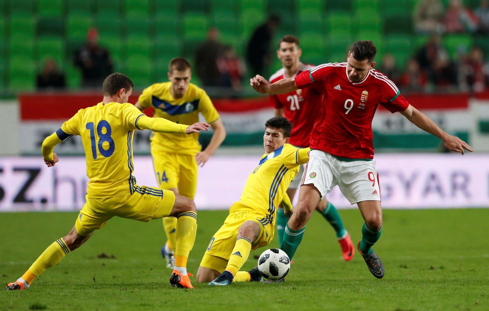 Надписью объявление, картинки казахстанских футболистов