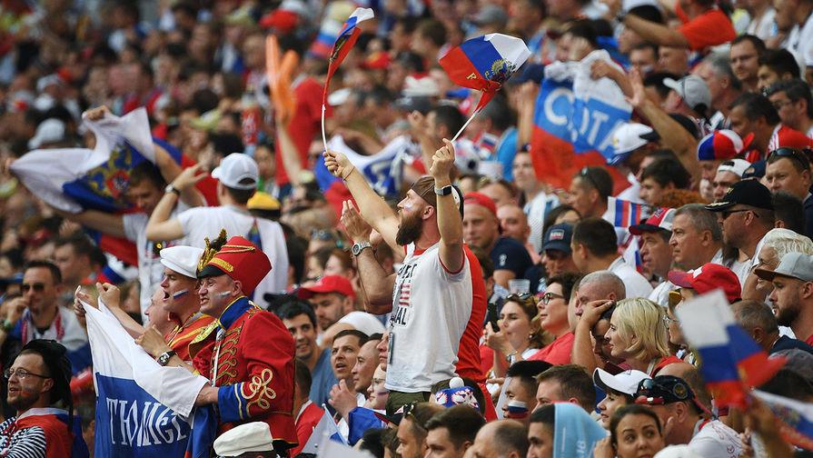 прорубает болельщики сборной россии по футболу фото земле